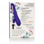 Vibrátor Petite Wand má 7 nezávislých funkcí vibrace, pulzace a  eskalace, a 5 úrovní elektro-stimulace.
